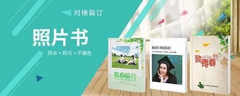 青春纪念册制作印刷,【惠普indigo数字印刷】广州印特丽