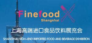 2018manbet�2.0进口食品展会