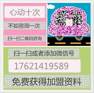 加盟睫毛美睫成都-上海汉甲美甲艺术有限公司