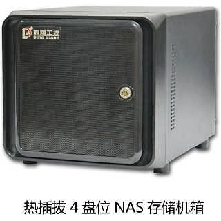 NAS4盘位机箱4个硬盘位热插拔服务器机箱NAS存储机箱NVR USB3.0