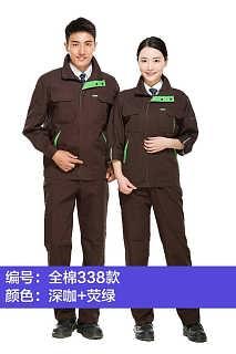 北京食品工服订做厂家依兰