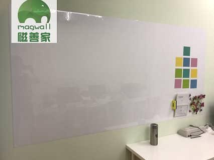 磁善家Magwall订购优质可擦写无尘磁性白板贴