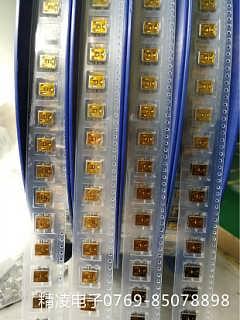 东莞载带厂――精凌电子专业生产编带包装 包装载带 电感载带