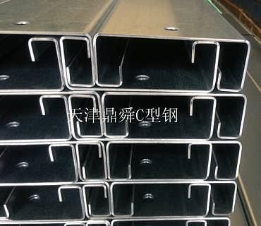 天津鼎舜厂家专业加工定制C型钢全国配送
