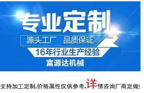 水压测试机生产厂家 深圳富源达-深圳市富源达机械设备有限公司