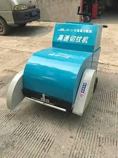 混凝土高速路面电动刻纹机-济宁腾宇机械设备有限公司.