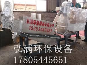 沧州叠螺式压滤机厂家推荐弘满环保设备