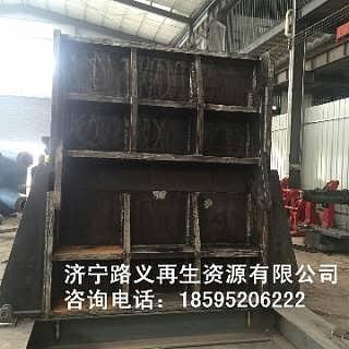320型破碎机金属包块破碎机优惠商家