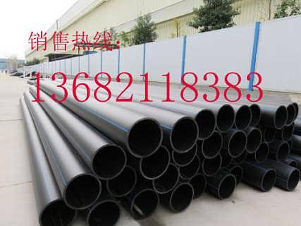 濮阳PE给水管厂家/dn225PE管多少钱一米