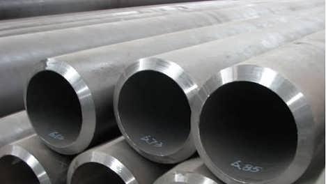 江苏42crmo无缝钢管优质供应商