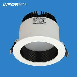 led深腔防雾筒灯6W 开孔3.5寸嵌入式筒灯