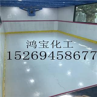 后期加工而成聚乙烯仿真冰溜冰地板
