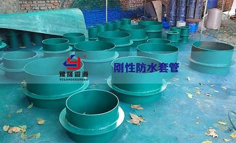 武汉豫隆自产自销刚性防水套管保证低价高品质