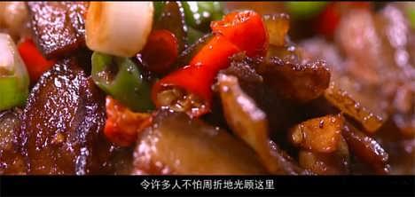 辣椒炒肉特色创业招商加盟