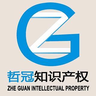 深圳龙岗个人进行香港公司注册的方式