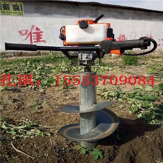 挖坑机视频 高效挖坑机 大马力挖坑机