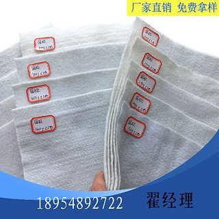 供应优质土工布白色土工布厂家直销欢迎咨询