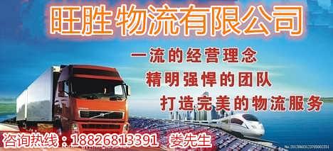 杭州余杭到苏州9米6高栏车13米平板车出租