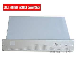 2U380深服务器机箱高档拉丝铝面板2U工控机箱M-ATX主板位机身银色