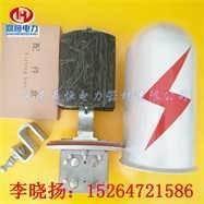 铁附件 塔用金属镀锌接头盒行业领先供应-曲阜鼎恒电力器材有限公司销售部
