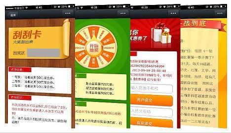 南昌微信公众平台开发,微信代运营,H5页面制作-江西驰嘉科技有限公司