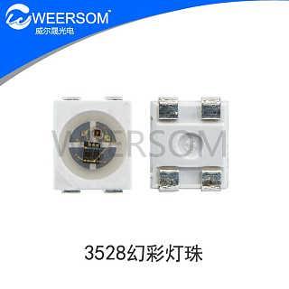 P9411型号3528RGB内置IC芯片灯珠厂家