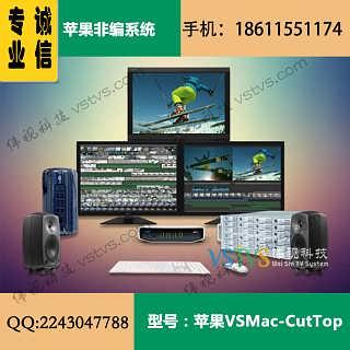 EDIUS电视台学校企业单位视频编辑系统