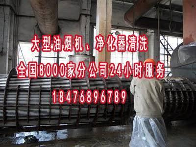 淮南清洗罐公司-上海扬诺锅炉制造有限公司销售部
