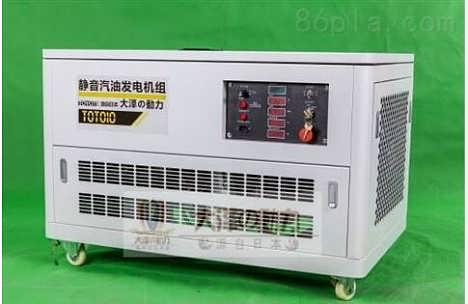 190A汽油发电电焊机-上海瑞隅仪器设备有限公司