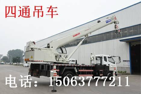 16吨汽车吊车型号STSQ16F济宁四通专业打造优质小吊车-山东济宁市四通工程机械有限公司