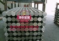 现货直销5056铝棒 5A06-H112国标环保铝棒 规格齐全可切割零售-东莞市顶申金属制品经销商