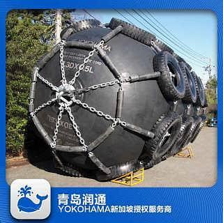 船用橡胶靠球 青岛润通船舶用品有限公司-青岛润通船舶用品有限公司