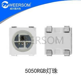 型号P9411-5050RGB内置IC灯珠图片介绍