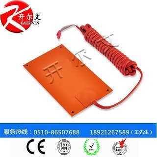 开尔文XYD-JRQ-100W硅橡胶加热器优选厂家-江阴开尔文电热电器有限公司