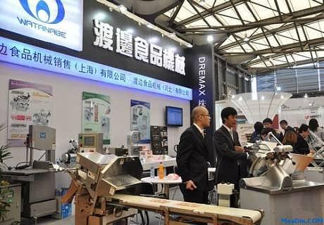 ms196明仕亚洲官网手机版2018北京食品加工展