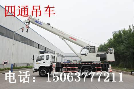 四通小吊车价格实惠产品轻便16吨汽车吊车型号STSQ16F-山东济宁市四通工程机械有限公司