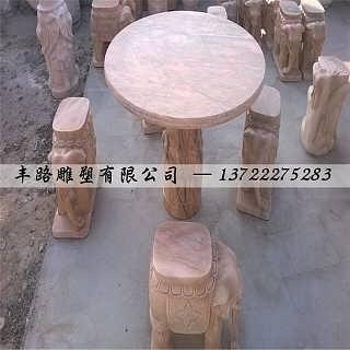 庭院石桌石凳的摆放风水-曲阳县丰路雕塑有限公司.