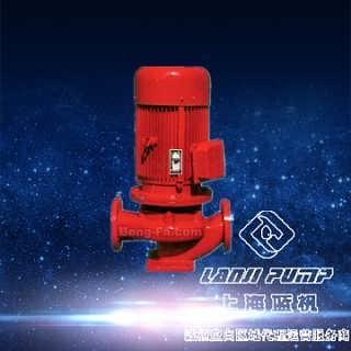 CCCF认证―室内消火栓泵-永嘉县沪龙泵业有限公司