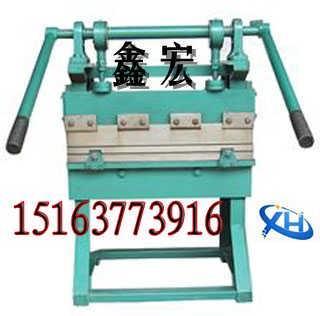 ZWH手动折弯机全新上市-济宁鑫宏工矿机械设备有限公司