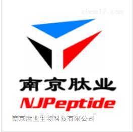 醋酸阿基瑞林-上海瑞隅仪器设备有限公司