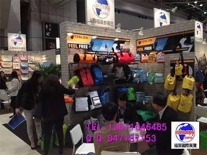 2018秋季日本东京国际箱包皮具展