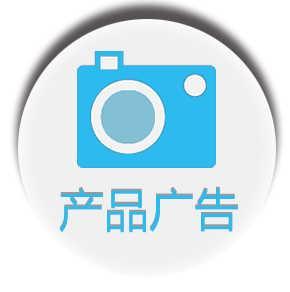 天津广告片公司-牧马人文化传播-天津牧马人文化传播有限公司