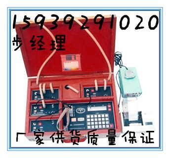 瓦斯抽放管道气体参数测定仪订货价-询