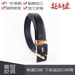 广州男士牛皮腰带/男士腰带定制/男士腰带