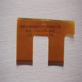 加急生产连接器柔性线路板  镂空板FPC