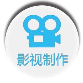 天津广告设计报价-牧马人文化传播-天津牧马人文化传播有限公司