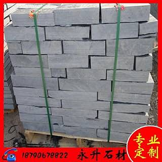 供应辉县青石厂家生产辉县青石板品种花样繁多永升石材