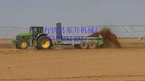 东升牧场撒粪车