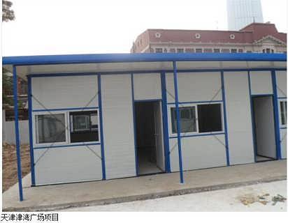 低价拆装式琉璃河彩钢房厂家