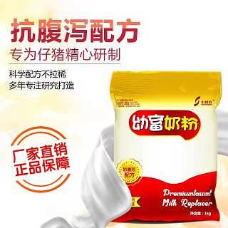 仔猪专用奶粉小猪代乳粉-张家口中博特生物技术有限公司销售部